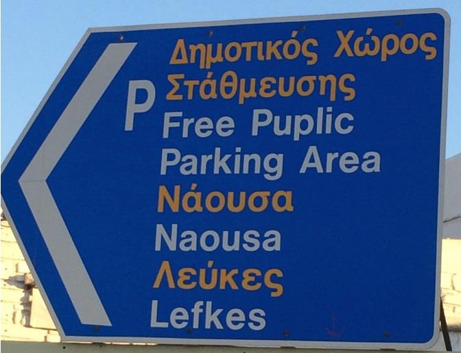 řecký napis